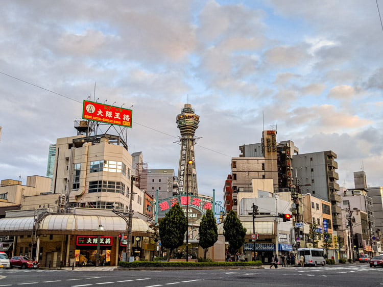 osaka-1-day-itinerary