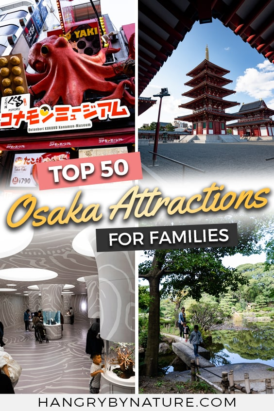 osaka-attractions-for-kids